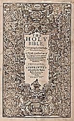 King James Version Bible (KJV) 1611 Title Page
